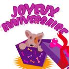 carte anniversaire, carte anniversaire gratuite, carte virtuelle,