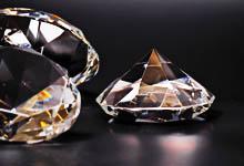 bague diamant pas cher, acheter en ligne bague diamant pas chère,